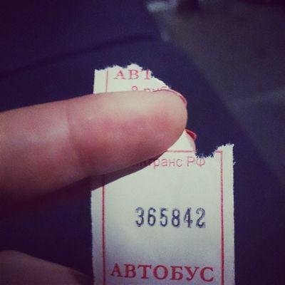 Снова астрахань и счастливый билет