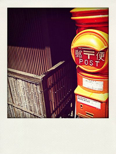IPhoneography Strolling Introducing Culture Of Japan Which Must Be Left To The Future…… 未来に残す日本の文化 Photo