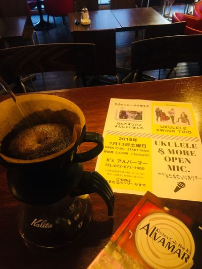 おはようございまーす!! 金曜日になりました。 すごく寒い朝ですね〜〜 温かいコーヒー飲んでほっこりして下さーい! もちろんアルバーマーでよろしく! 本日もオープンでーす( ^∀^) 明日は、ウクレレライブがありますよ〜〜 アルバーマー 住所・高槻市城北町2-10-20-103 電話番号・072-672-1900 Cafe カフェ Takatsuki 高槻カフェ 高槻 高槻市 Food And Drink Indoors  Drink Coffee Cup Table Refreshment No People