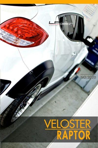 Veloster Bodykit Veloster Raptor Tuned Veloster LORDPOWER DESIGN Full Body Kit 나만의 차를 완성하는 곳_로드파워디자인 Hyundai Veloster Turbo Raptor Kdm Veloster