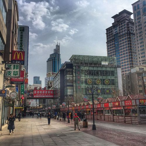 Walking around Dalian Dalian China Architecture Building Exterior Built Structure City Skyscraper Modern City Life