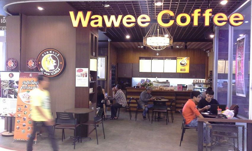 Welcome to waweecoffee maesot