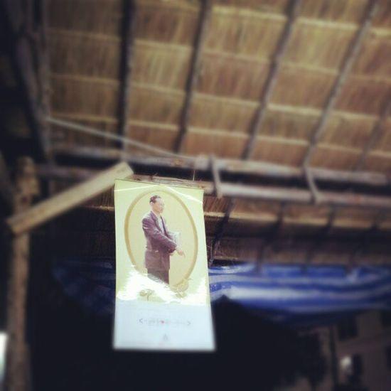 ณ ร้านข้าวธรรมดา รักในหลวง ในหลวง ทรงพระเจริญ