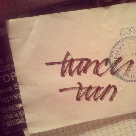 @tipsitip автограф типситип Zambezi концерт newsity воронеж врн voronezh и мой счастливый номер)