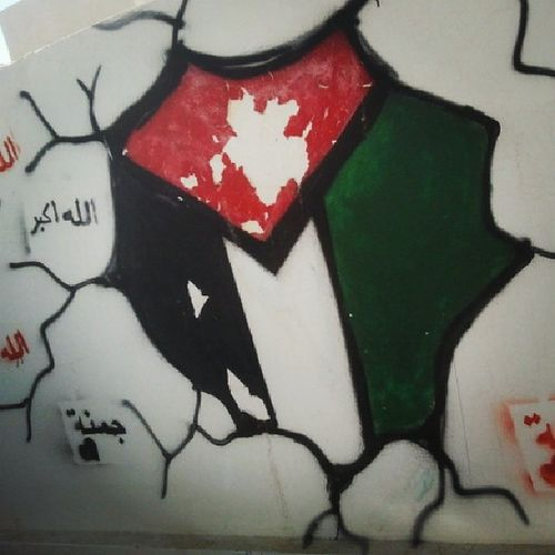 Palstine Graffeti Jemna Tunisie Tunisia