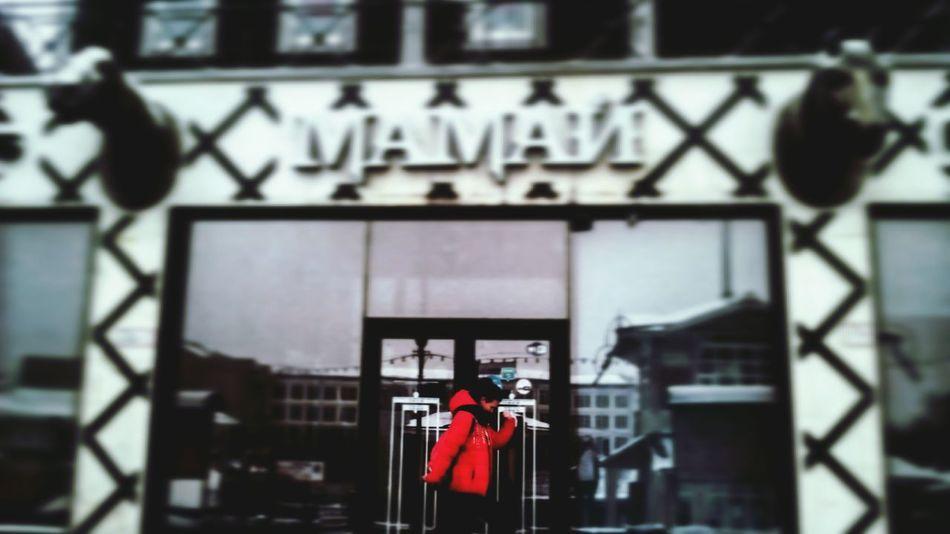 Иркутск Модный квартал бабр First Eyeem Photo