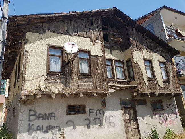 البيوت القديمة في مدينة كردا