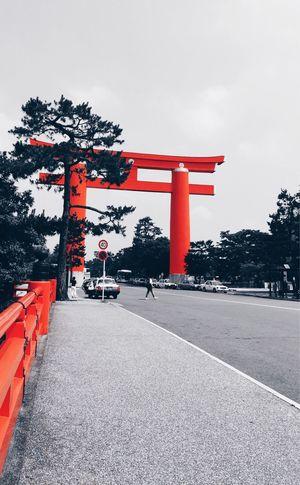 Kyoto Natural