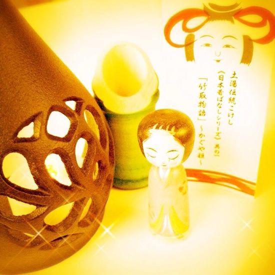 Kokeshi Kokeshi Doll こけし 土湯温泉 土湯伝統こけし〜竹取物語〜かぐや姫