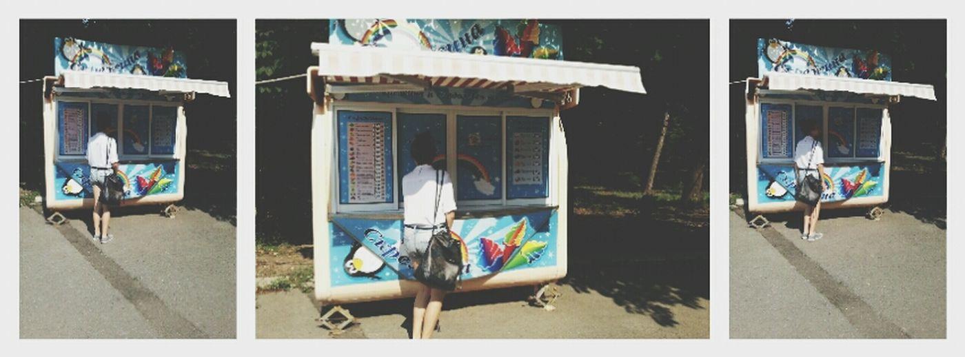 Vintage Collage Park Hot