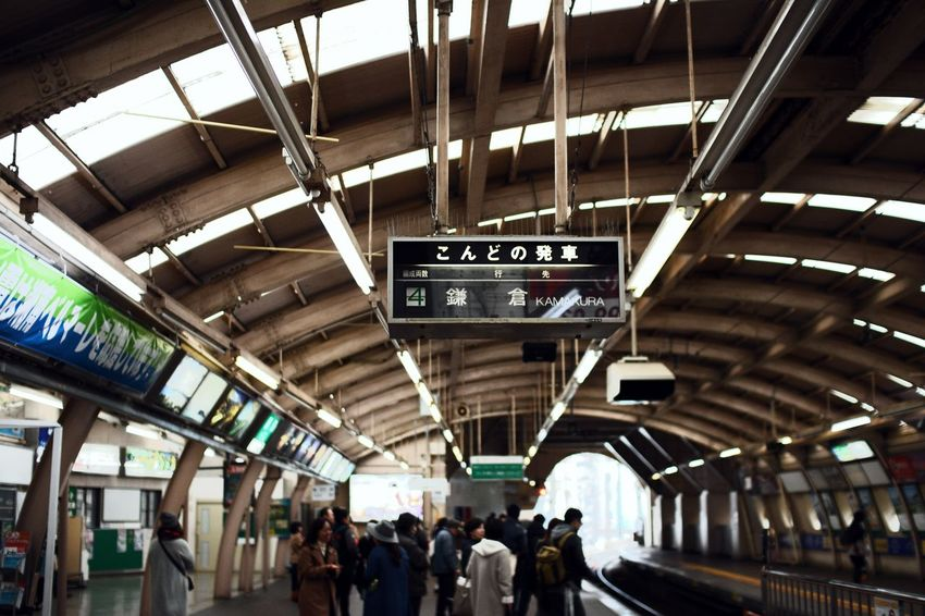 鎌倉 江ノ電 Kamakura Japan Railroad Station Station Train Terminal Indoors  Built Structure Public Transportation Real People Wait People Clowdy Rain Lifestyles Low Angle View Capture The Moment Architecture Travel Destinations Commuter Travel Still Life Break The Mold TCPM EyeEmNewHere The Photojournalist - 2017 EyeEm Awards The Architect - 2017 EyeEm Awards The Street Photographer - 2017 EyeEm Awards