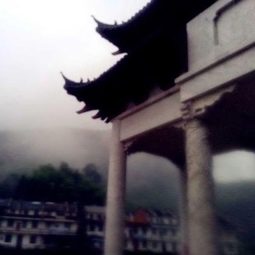 九宫山入口的牌坊....九宫山 夏天最佳去处 雾 Cool