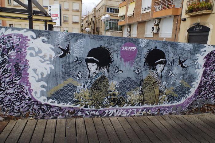 Street Art Art Street Art/Graffiti UrbanART Pentax
