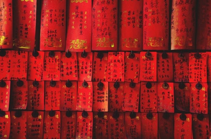 Color Palette Red China Temple HongKong Writings