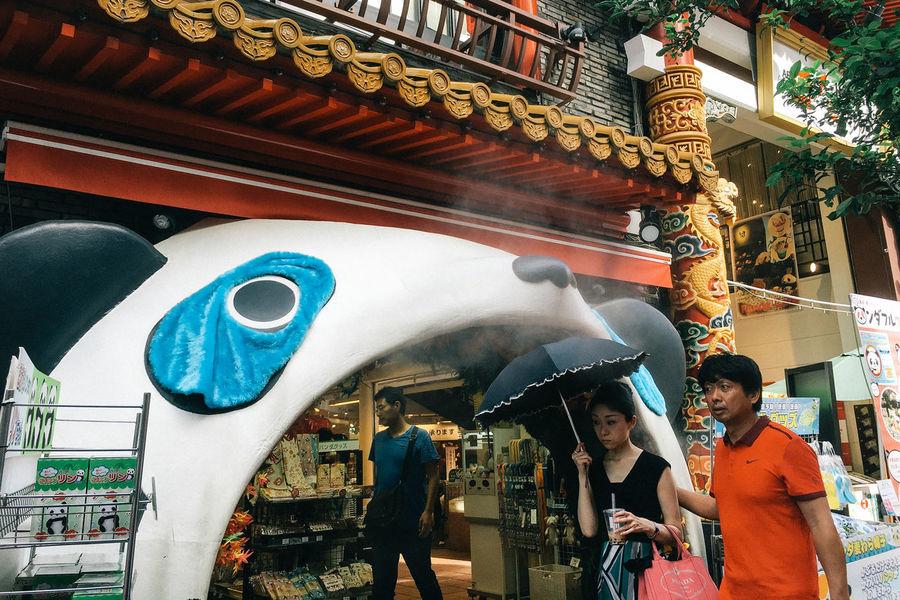Yokohama, Japan, 2016 Chinatown Everybodystreet Japan Mobilephotography Real People Streetphotography The Street Photographer - 2017 EyeEm Awards Yokohama