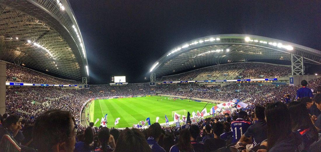 Stadium Japan