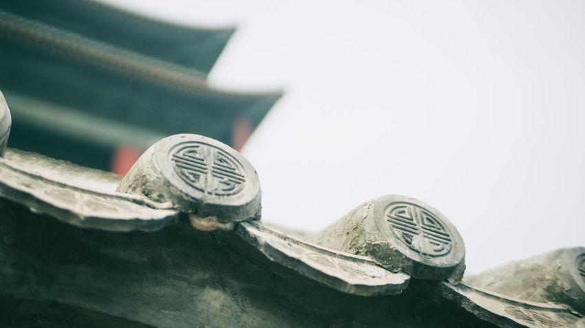 Beijing China Creativity Culture Documentary Old Buildings Shantou Shape Tiles Traveling