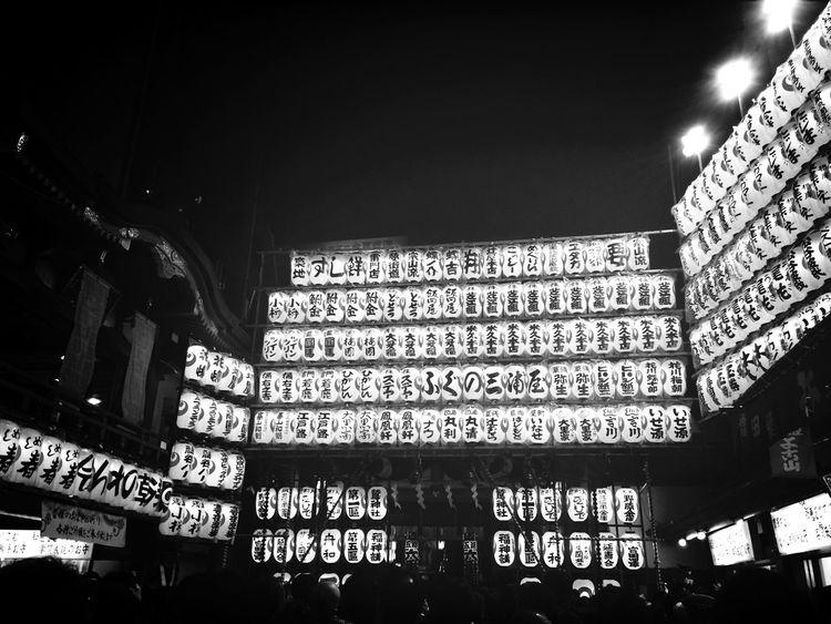 夜遅くまでにぎやか。 酉の市 鷲神社 浅草