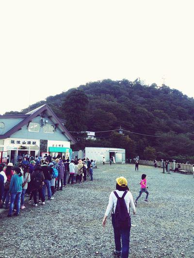 筑波山頂駅前