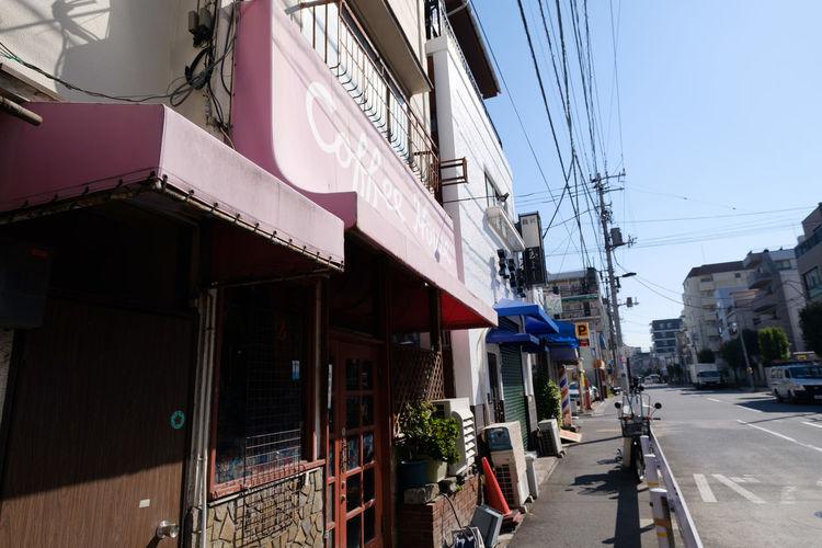 Cafe Coffee Shop Fujifilm FUJIFILM X-T2 Fujifilm_xseries Japan Japan Photography Tokyo X-t2 まあぶる 喫茶店 押上 東京
