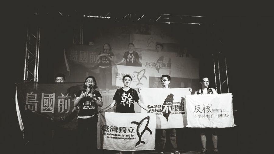 Taiwan HongKong 臺灣撐香港 七一