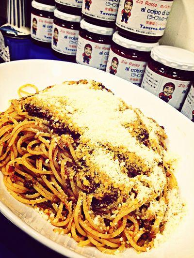 Lunch Pasta Enjoying Life Oosaka