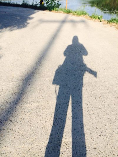 That's Me Have Fun Shadow Light And Shadow