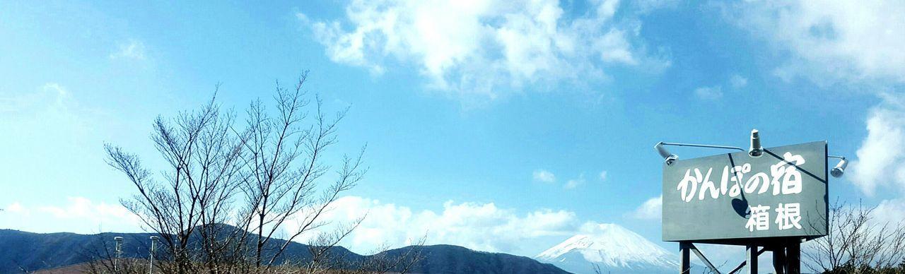 Fuji Mountain From  Hakone Japan