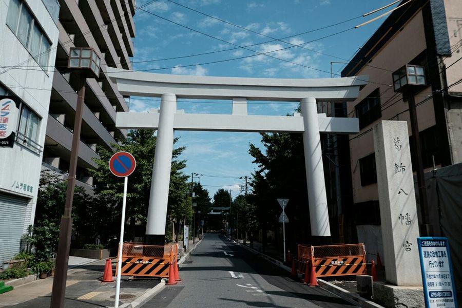 葛飾八幡宮 神社 Japanese Shrine Fujixe2 Fujifilm_xseries Fujifilm X-E2 Fujifilm Walking Around Xf10-24mm Shrine 鳥居