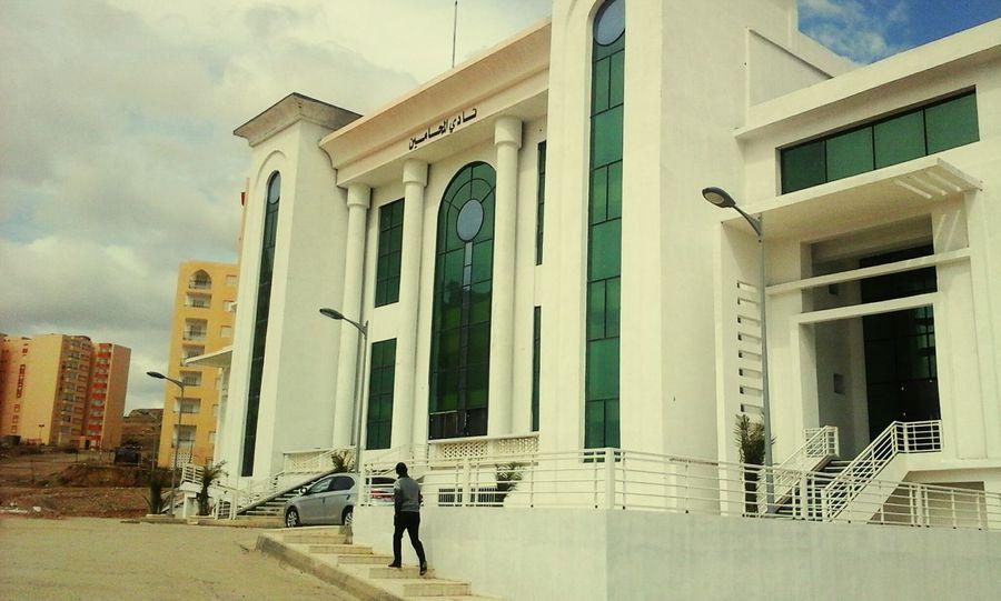 Architecture Architectural Column Built Structure Outdoors Sétif .Algeria. Architecture Club Des Avocats Setif
