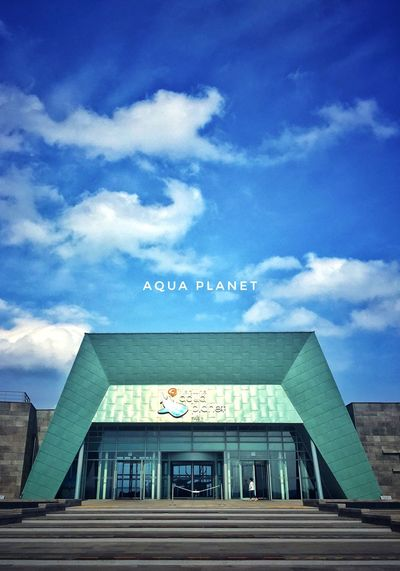 Aqua Planet Jeju Korea