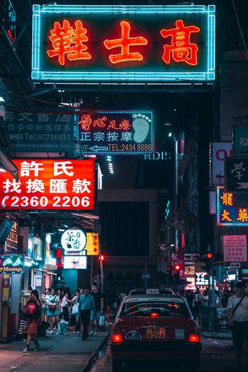 Market neon Car
