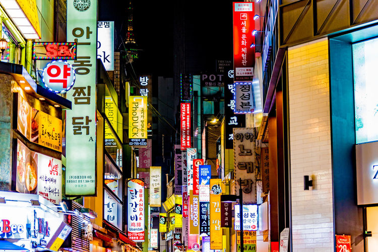 ASIA City Korean Modern Travel Advertisement Architecture Building Exterior Built Structure City City Life Communication Illuminated Multi Colored Neon Night No People Outdoors Street Text Travel Destinations Urban