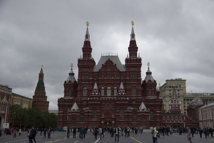 HistoricalStateMuseum Moscow City Architecture Building Trgysvc
