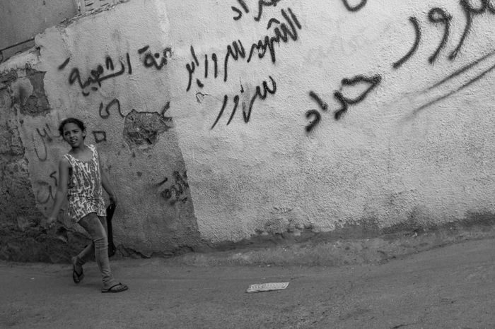 Happiness, bewail and mourn... Girl Power Palestine Black & White Black And White Photography Refugeecamp 1948 Strenght And Beauty Refugee Crisis Girl Power Message Writings On The Wall Writings Wall Hopeful Hopeless Pray For Palestine Palestine Street Palestine❤ Streetphotography