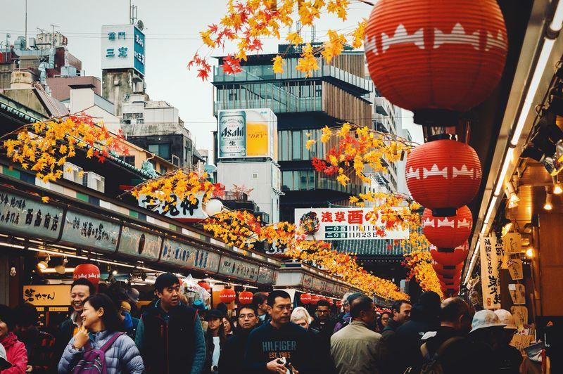 Asakusa Shrine