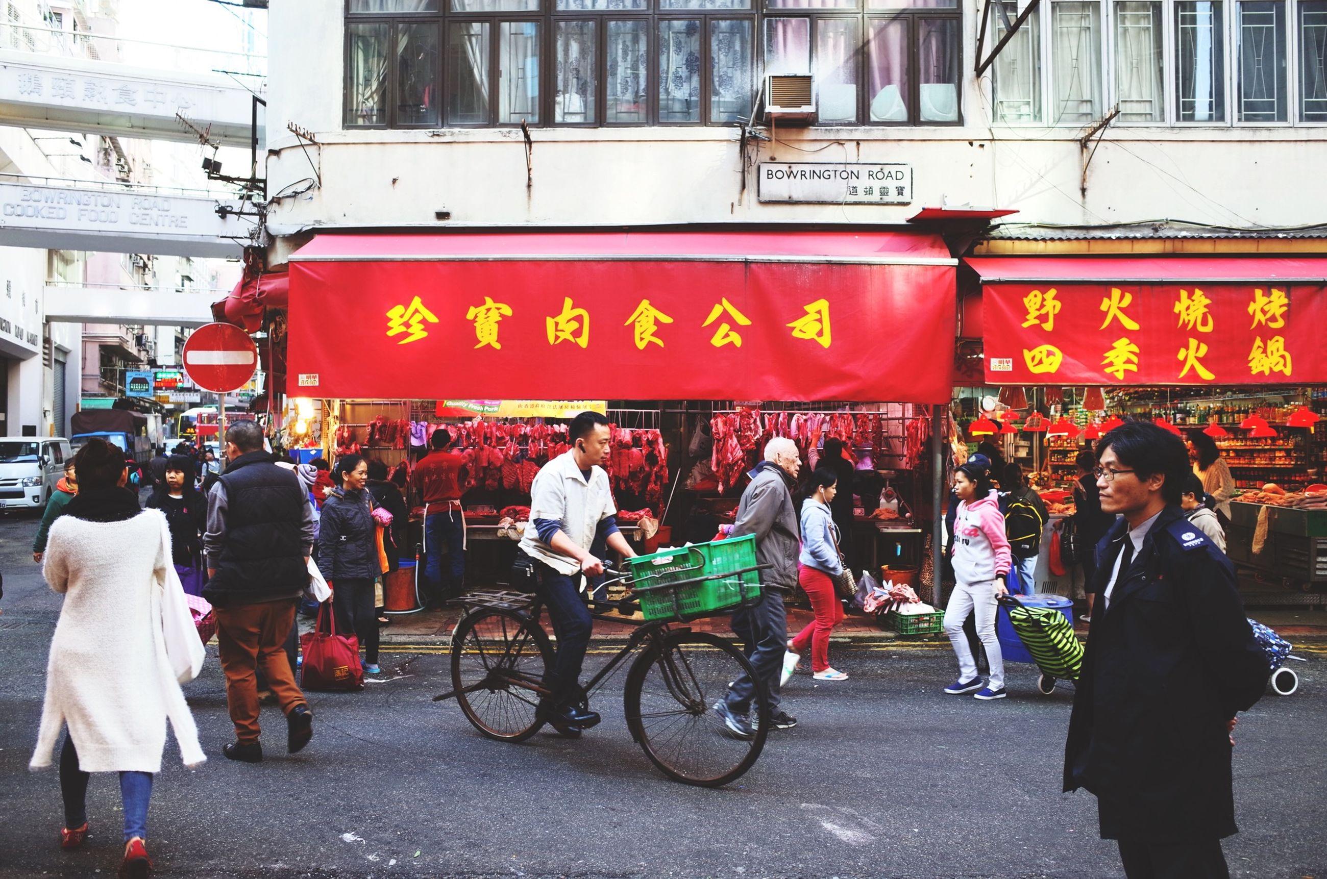 Street life, Bowrington Road Markets, Wan Chai, Hong Kong. Open Edit HongKong Streetphotography Travel Photography