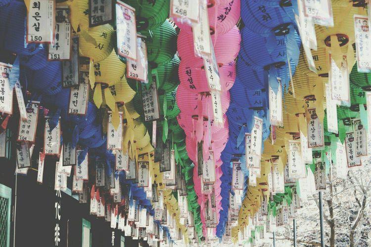 Flashlights Korea Korean Temple Philosophy Multicolor Traditions ASIA Asian  Blessing Color Colorful Colors EyeEm Gallery EyeEm Photography Prayer Religion Temple Tradition буддизм молитвенные фонарики религия цвета EyeEm Diversity