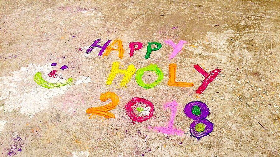 happy holy 2018