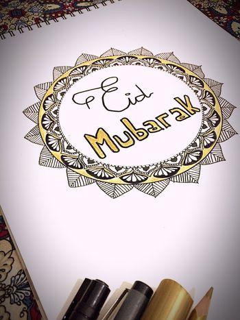 Eid Mubarak Eiduladha Eidmubarak