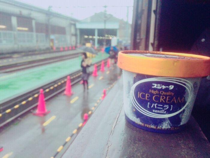 客車旅とアイスクリーム 客車