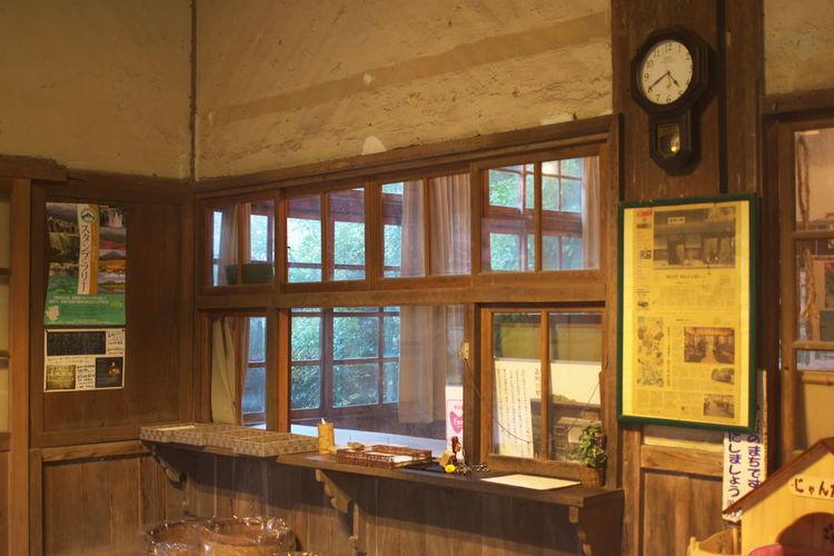 嘉例川駅 Kareigawa station Station Clock Station Window Wood - Material Architecture No People Kirishima City Kagoshima Japan From My Point Of View Japan Photography Catch The Moment Traveling Home For The Holidays