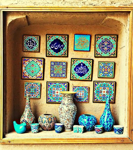 #My#Iran Pattern Art And Craft Blue No People Creativity Craft Close-up Ornate Variation Choice Table Still Life Floral Pattern Wall - Building Feature Indoors  Flooring Day Design Multi Colored Container
