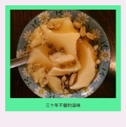 Food Taiwan Lukang