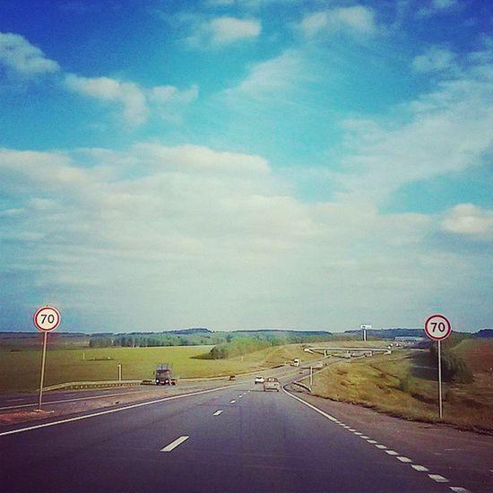 Дорога домой... М7... Ilovekazan Kzn Road M7 instaday tatarstan kazan татарстан дорогадомой осень autumn septenber sky clouds instasize instanature казань