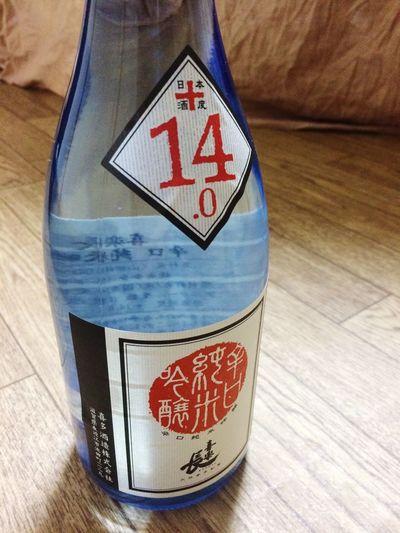 こんばんは(お晩です) 弟夫婦に戴きました。 ありがとうございます! #日本酒 #純米酒