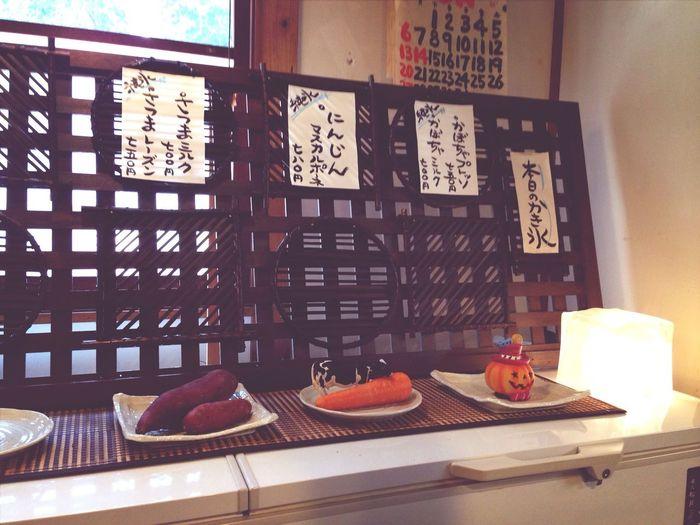 ハロウィン仕様♡ Kakigori Dessert 慈げん