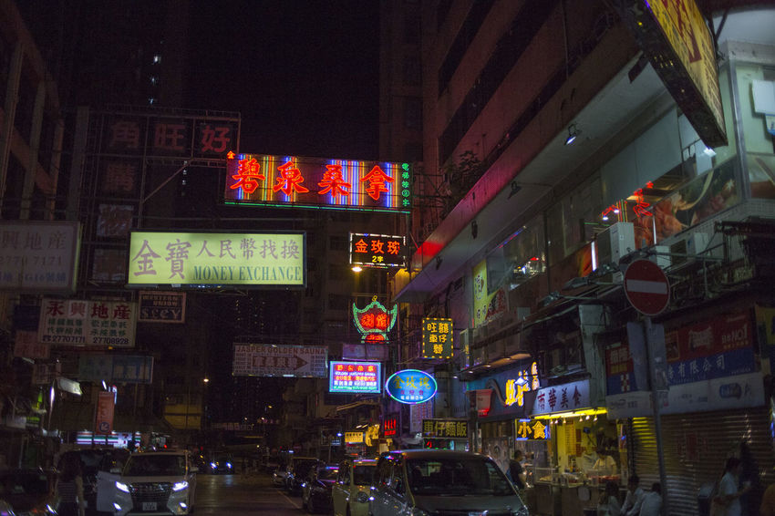 Hong Kong HongKong Advertisement Architecture Building Exterior Built Structure Car Choice City Communication Illuminated Incidental People Information Land Vehicle Mode Of Transportation Motor Vehicle Neon Night Sign Street Text Transportation