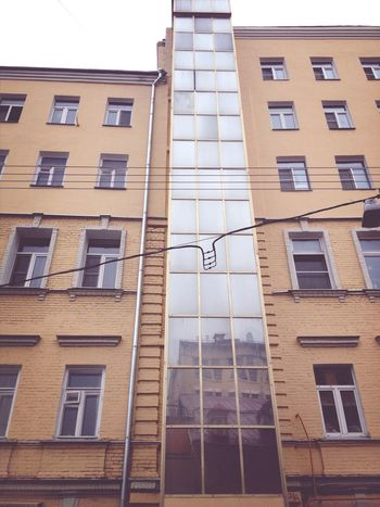 Building Moscow Reflection