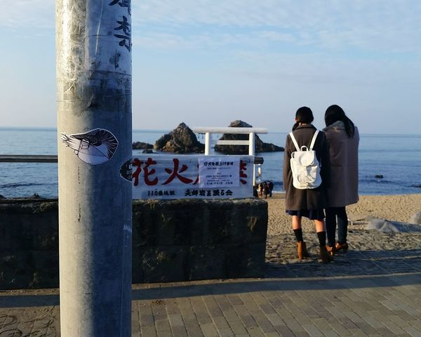 Ultimate Japan Fukuoka,Japan KYUSHU Itoshima Day Out Beach